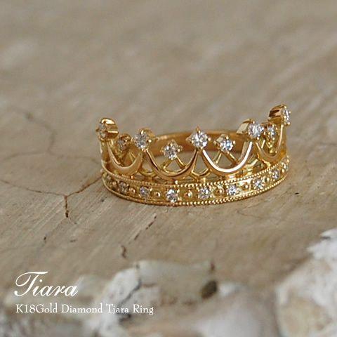 K18 ダイヤモンド ティアラ リング『Tiara』王女様のティアラをモチーフにした上品な甘さを実感できるダイヤモンドの 指輪 18k 18金 DIAMOND ダイヤ ゆびわ ring 【楽ギフ_包装】【FS_708-7】【F2】【楽天市場】