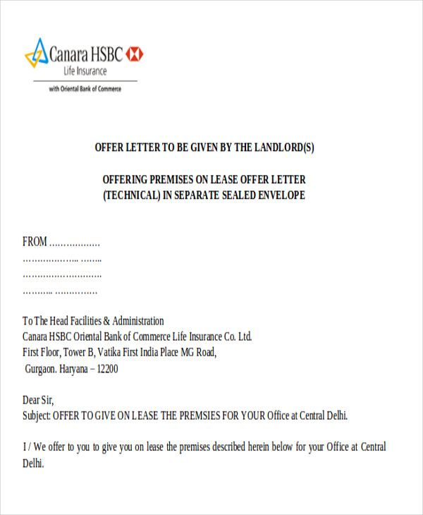 Amp Pinterest In Action Proposal Letter Sample Proposal Letter Proposal Templates