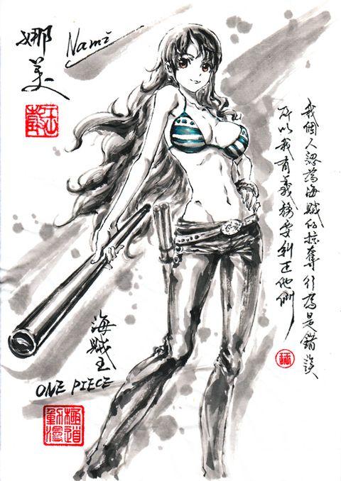 One Piece, Nami