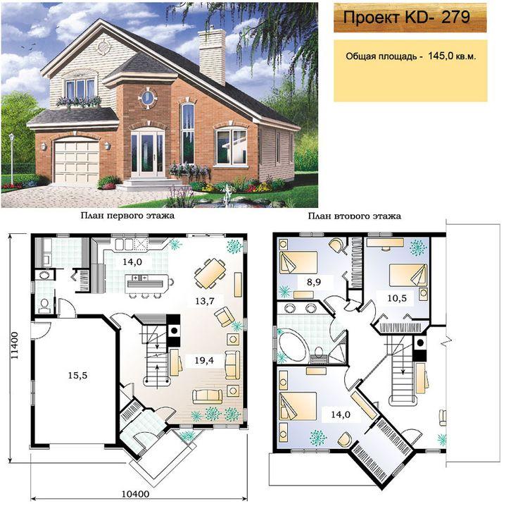 Image result for проекты домов