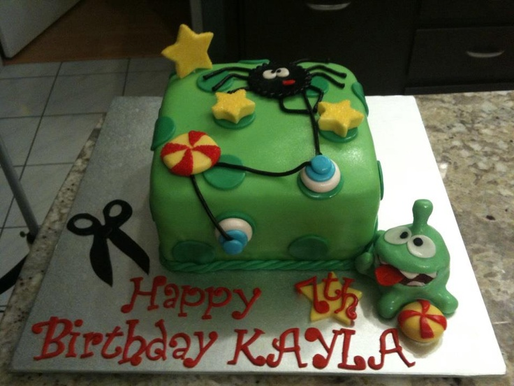Uriel Wants Cake