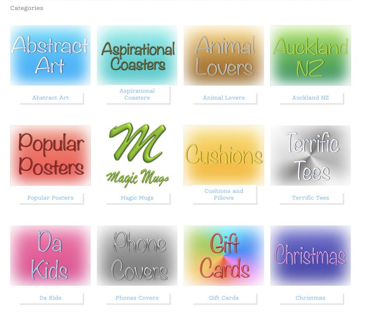 These are the twelve categories in my Zazzle store that, all up, contain the results of three years design work.