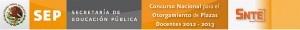 La Secretaria de Educación Pública y el Sindicato Nacional de Trabajadores de la Educación han informado las bases de la Convocatoria para el Concurso Nacional para el Otorgamiento de Plazas Docentes 2012-2013 que permiteseleccionar a los mejores maestros para la Educación Básica.