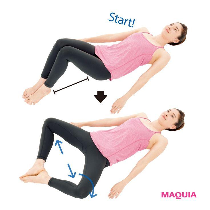 「MAQUIA」8月号に掲載中の「下半身痩せに本気出しますBOOK」では、メリハリ下半身をつくる本気のメソッドを紹介しています。今回は、下半身痩せに効く「骨盤ストレッチ」をお届けします。下半身痩せに効く!ろっかん流 ホームケア法シンプルなストレ...