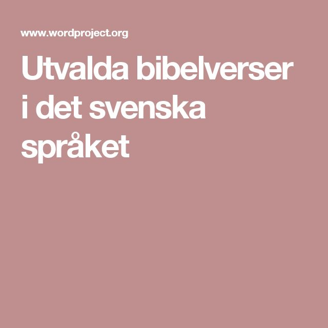 Utvalda bibelverser i det svenska språket