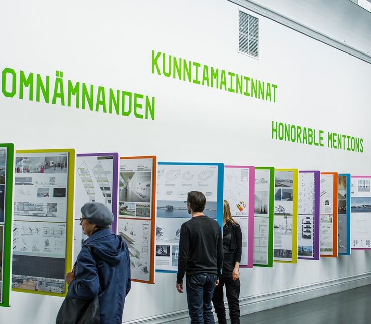 Visual identity and exhibition graphics for Guggenheim Helsinki NOW designed by Kokoro & Moi