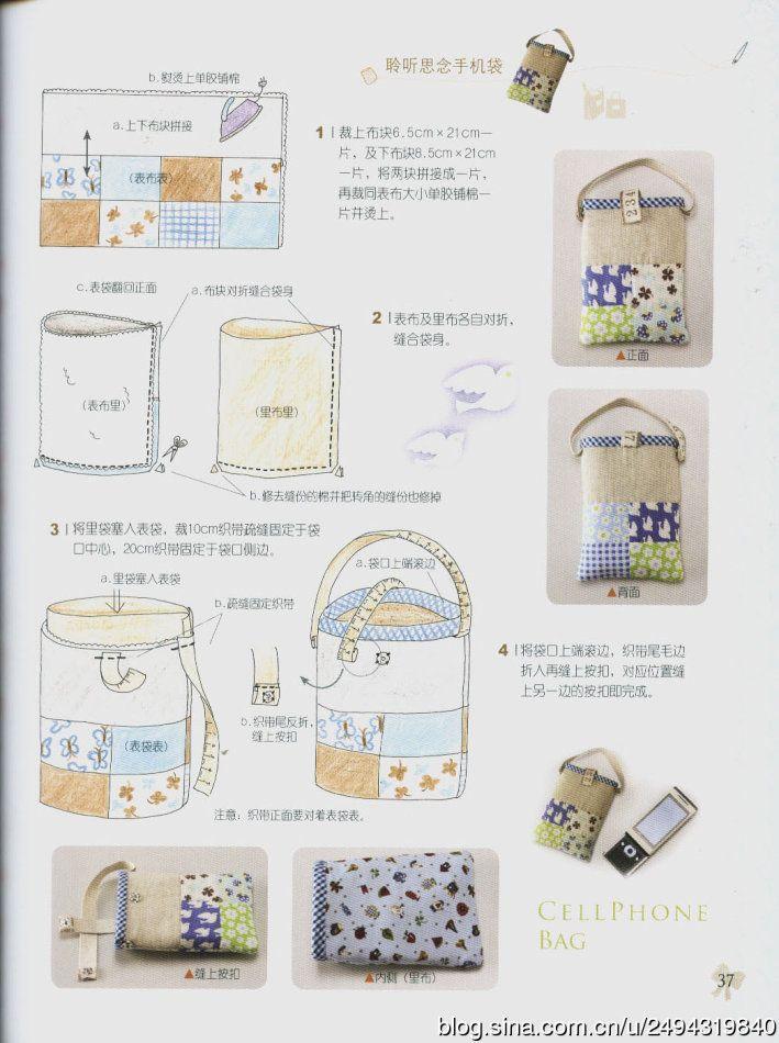 Uma costura em uma colcha de retalhos de pequenos objetos + papel machê _ flor de laranjeira hastes califórnio _ blogue Sina