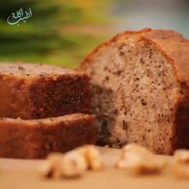 1 Likes 1 Comments Skittchen On Instagram كيكة الموز من أطيب أكله Foodporn Food Foodphotography Foo Cooking Food Desserts