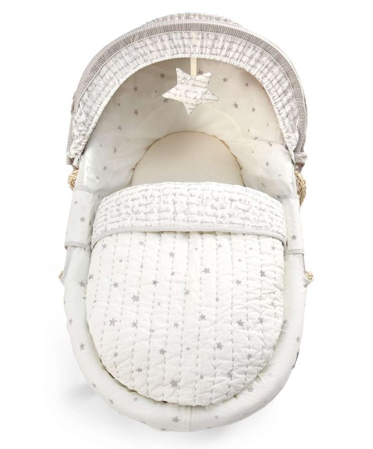 Millie & Boris - Moses Basket - Moses Baskets/Stands - Mamas & Papas #mamasandpapas #dreamnursery