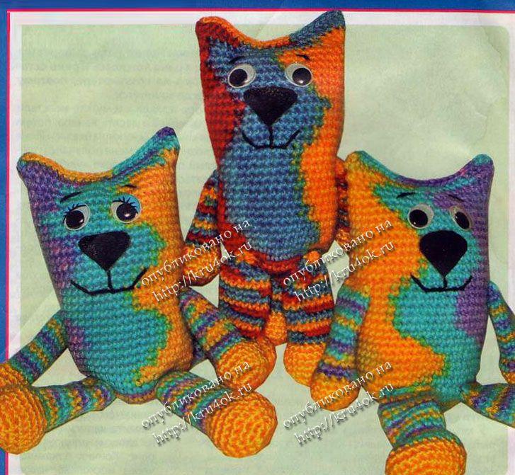 Радужные коты