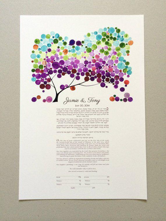 Modern Custom Ketubah Design Rainbow Tree Of Life Abstract