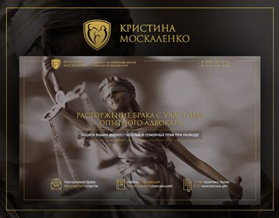 "Check out new work on my @Behance portfolio: ""Landing page for a lawyer"" http://be.net/gallery/43787155/Landing-page-for-a-lawyer"