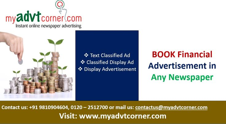 Book finance related text classifieds classified display