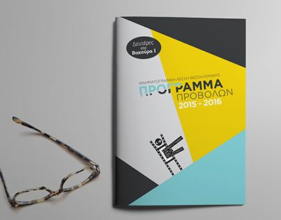 """Check out new work on my @Behance portfolio: """"Thessaloniki's Film Club   Booklet 2016"""" http://on.be.net/1LLjTpc"""