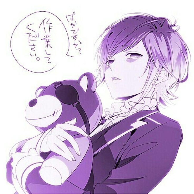 """#wattpad #de-todo ¿Qué pasaría si descubres que no estas solo? ¿Como reaccionar al darte cuenta de que alguien te observa? Kanato Sakamaki nunca pensó que una nota de amor cambiaría por completo su mundo. """"Quiero estar a tu lado, Ka-chan"""" """"¿Tu que crees Teddy? ¿Será una nueva muñeca?"""" ¿Que tan lejos puedes llegar po..."""
