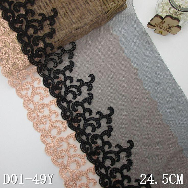 Net embroidery lace trim 24.5cm beige color tulle net lace