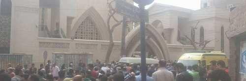 Spettacoli: #EGITTO #ATTACCHI IN DUE CHIESE NEL GIORNO DELLA DOMENICA DELLE PALME - ESPLOSIONI IN UNA CHIESA COPT... (link: http://ift.tt/2pgVOx1 )