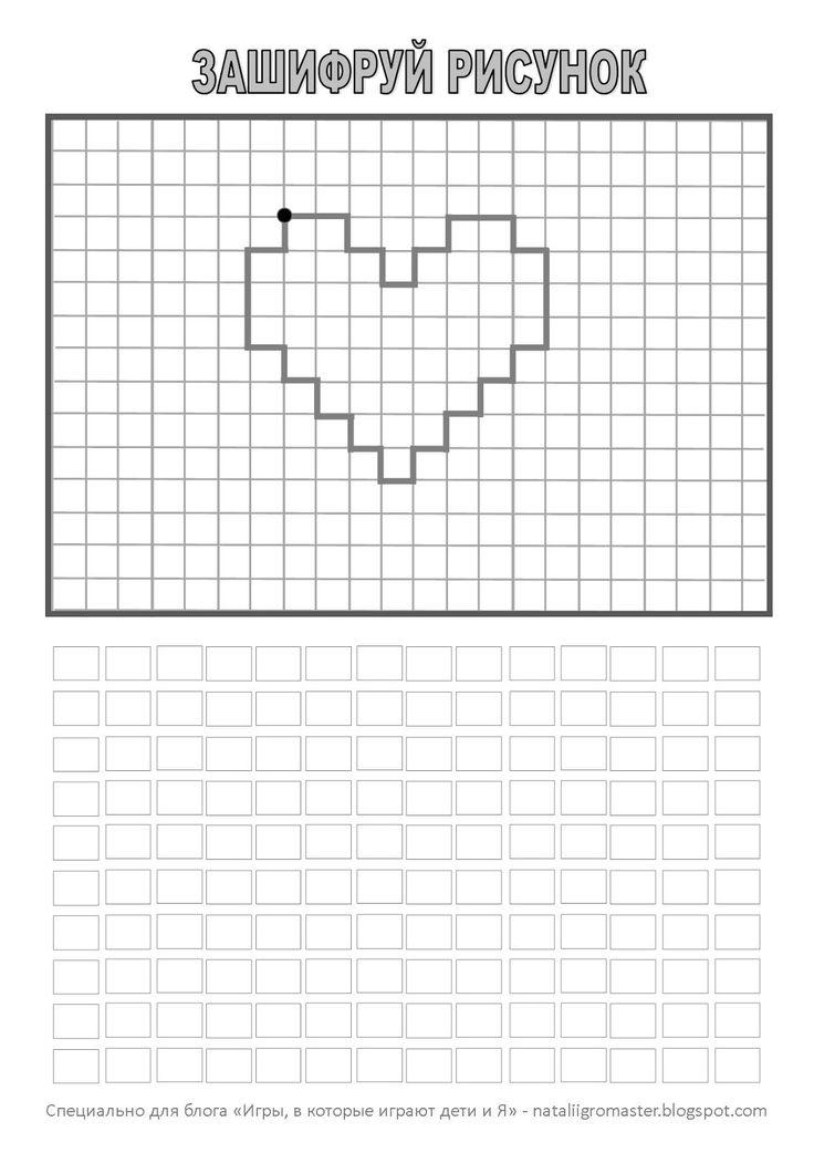 grafi4eskii_diktant_nataliigromaster_19.jpg (1130×1600)