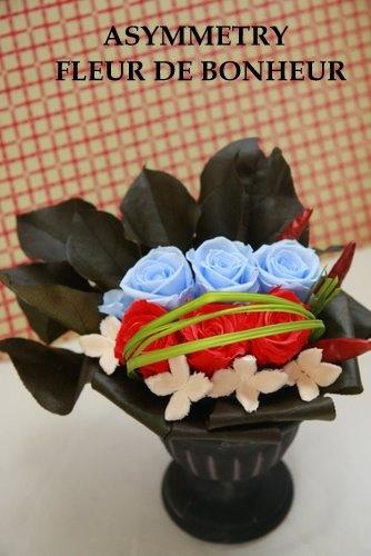 Asian-style arrangement