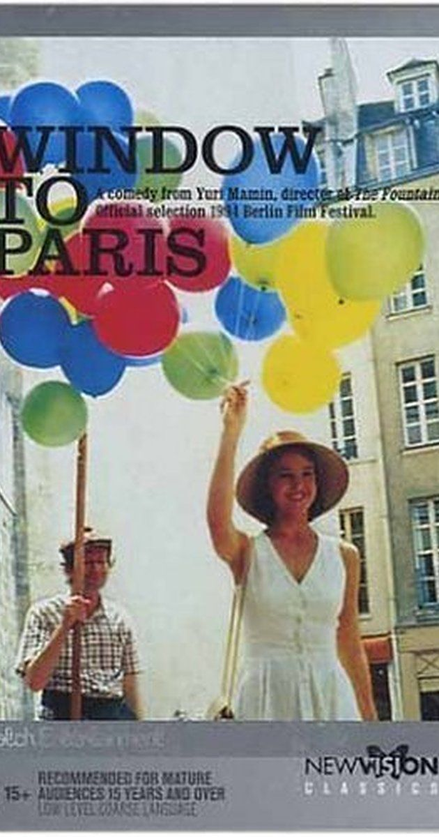 Window to Paris (1993)