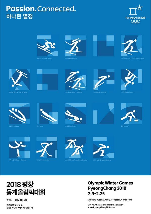Olympic Winter Games PyeongChang 2018 PR Poster-Pictogram