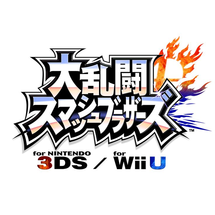 『大乱闘スマッシュブラザーズ for Nintendo 3DS / Wii U』の公式サイトです。 © 2014 Nintendo Original Game: © Nintendo / HAL Laboratory, Inc. Characters: © Nintendo / HAL Laboratory, Inc. / Pokémon. / Creatures Inc. / GAME FREAK inc. / SHIGESATO ITOI / APE inc. / INTELLIGENT SYSTEMS / SEGA / CAPCOM CO., LTD. / BANDAI NAMCO Games Inc. / MONOLITHSOFT