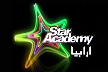 Star Academy 9 on LBC TV LEBANON and CBC check all the details of Star Academy Arabia http://www.listenarabic.com/staracademy/