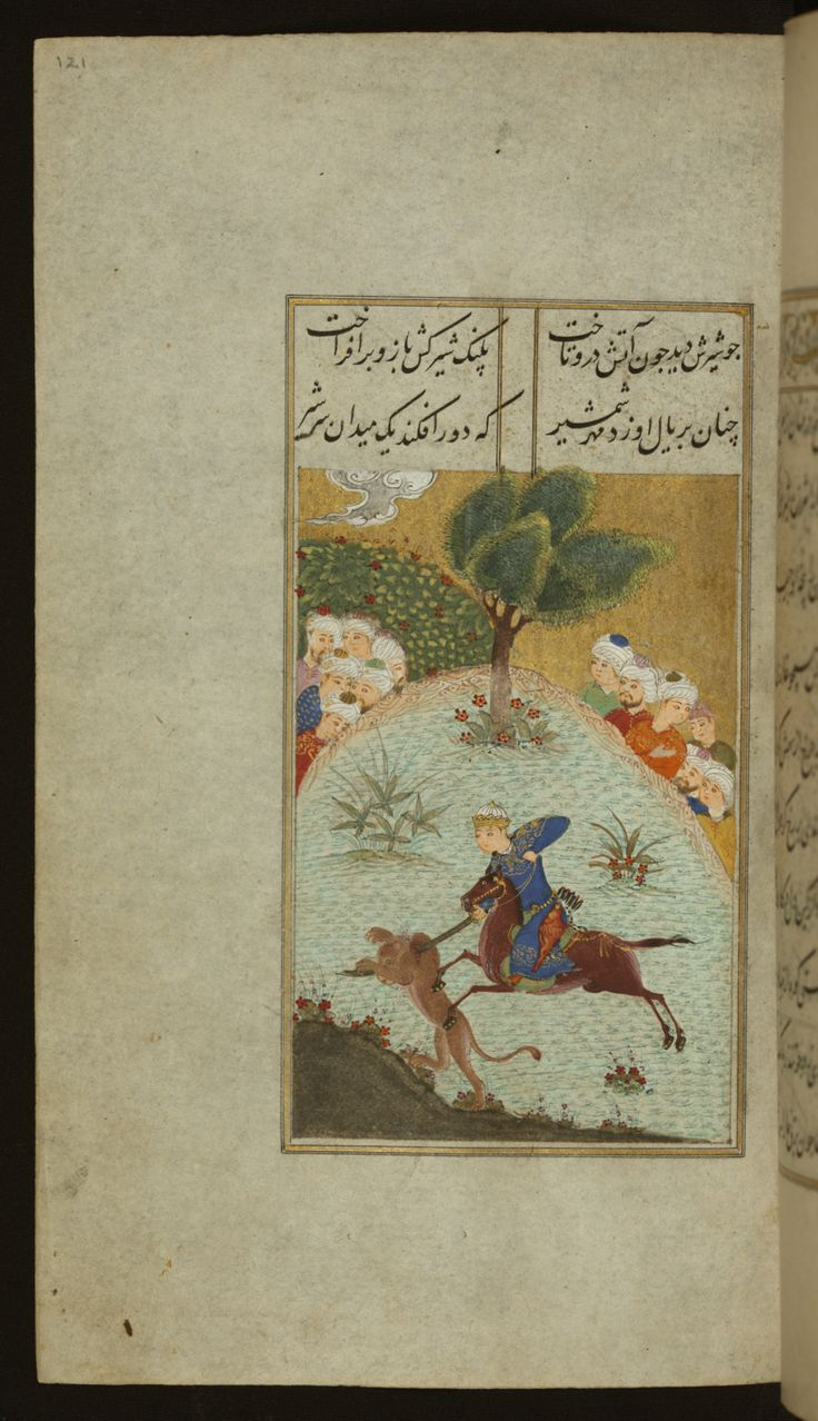 Walters manuscript W.627 contains a miniature depicting Mihr killing a lion.