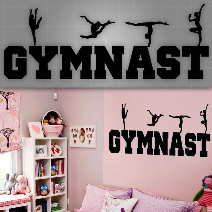 "Gymnast Wall Decal, Girls Gymnast Wall Sticker, Girls Room Decor - 30"" x 12"""