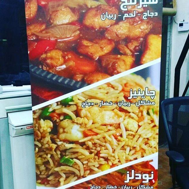 Optimum Copy Center  الأمثل للطباعة و التصوير Stationery and printing in Bahrain - Sitra  Designing - Printing - Stationery - Canon Printers - Flash Drives and more  تتوفر جميع خدماتنا اونلاين   To access all our product and services visit our website   #bahrain #US #Students #stationary #Universities #saudi_arabia #kuwait #UAE #dubai #Manama #jeddah #paper #printing #buy_online #ecommerce #online #marketing #oman #Design #printers #library #GCC #Gifts  #البحرين #الكويت #السعودية #الإمارات…