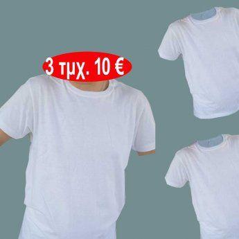 Πακέτο με 3 Φανέλες ανδρικές λευκές βαμβακερές Μεγέθη M-XXXL κοντομ...