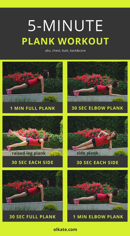 Упражнение планка за 5 минут - Olga Ryabushenko