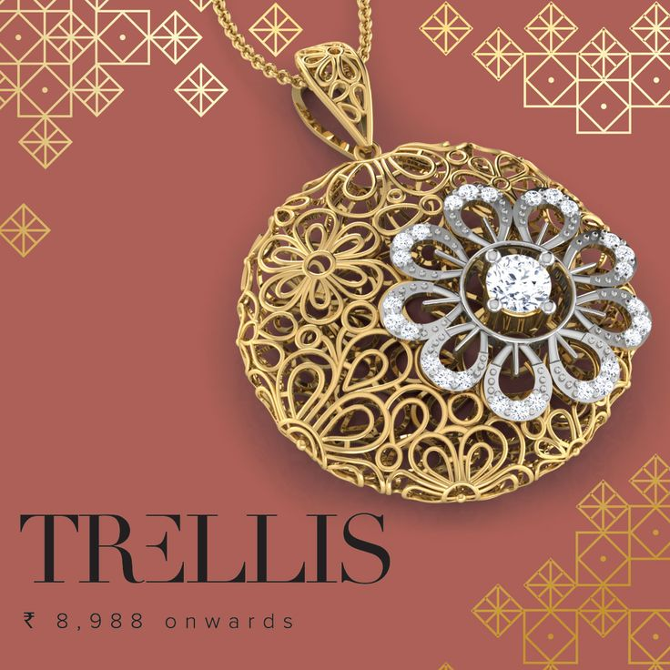#trellis #jewellery #gold