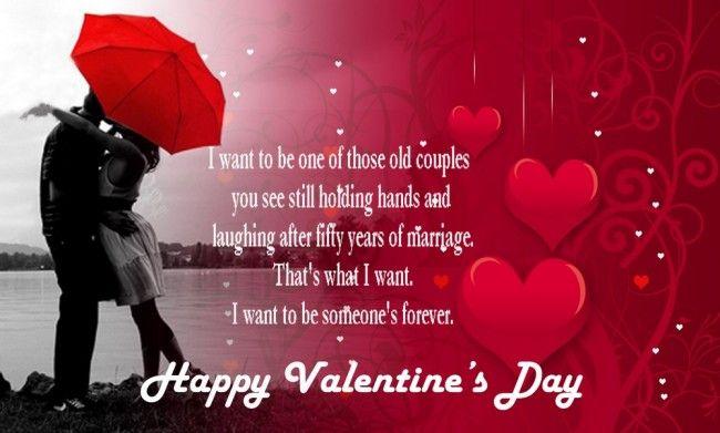 Romantic valentines picture sms - Happy Valentine\'s Day 2017 ...
