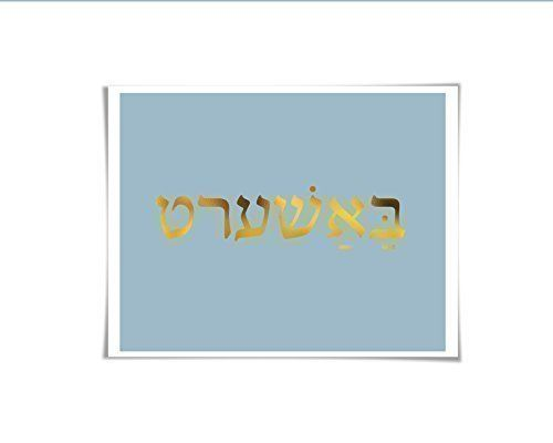 Bashert Hebrew Gold Foil Jewish Art Print. 35 Background Colours/3 Sizes. Jewish Wall Art, Judaica Poster Decor. Bashert (or beshert): the Hebrew word for soulmate, that something was meant to be. A touching and sparkly Jewish art print to enhance any home - prepared with genuine gold foil... Would make a memorable wedding gift for the special couple! ** You can choose from three different foil colours: gold, silver or copper. When you place your order, simply use the drop down menu on…