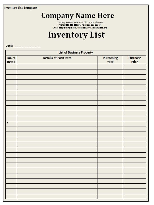 Inventory list template image