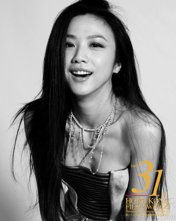 43 best Wei tang images on Pinterest Asian beauty, Actresses and