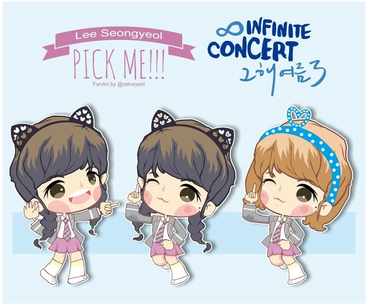 Pick Me...