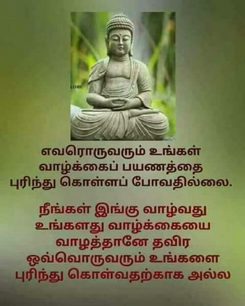 64 Best Images About Tamil Quotes On Pinterest: 548 Best Images About Tamil Quotes On Pinterest