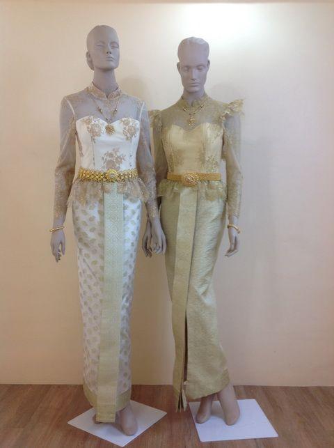 ชุดเช้า ชุดไทยแขนยาวลูกไม้ ชุดตักบาตร Morning dress for Thai wedding dresses.