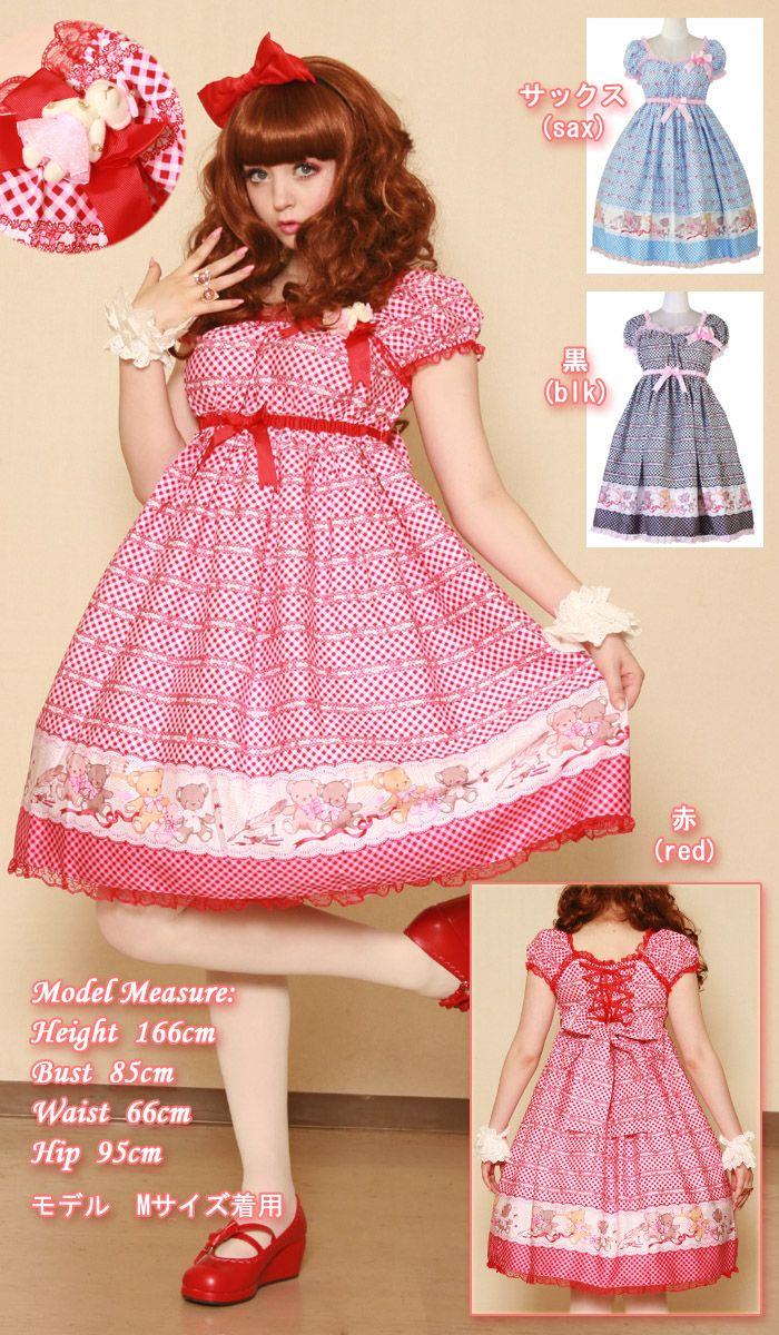 cute lolita dress from bodyline 34 best