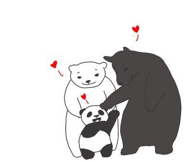 Its me!! Bear #interracial