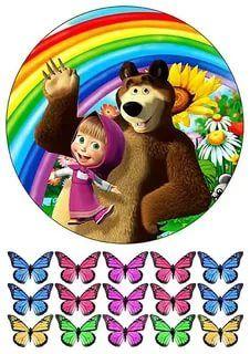 маша и медведь круглая картинка: 17 тыс изображений найдено в Яндекс.Картинках