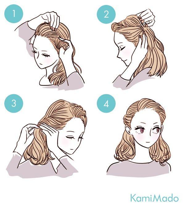 清潔感があって大人っぽいキレイな大人女子には、前髪アップのヘアアレンジがおすすめ。はりきりすぎないゆるさでおしゃれ度UP!