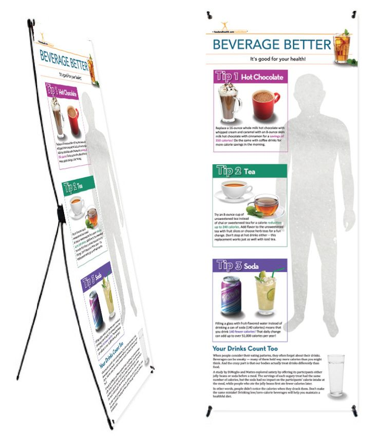 """Beverage Banner and Banner Stand 24"""" X 62"""""""