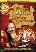 pyrus alletiders julemand - tv2 julekalender - DVD