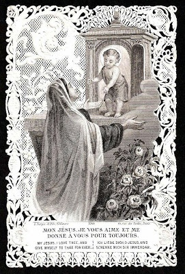 Holy Cards For Your Inspiration: April 2008: