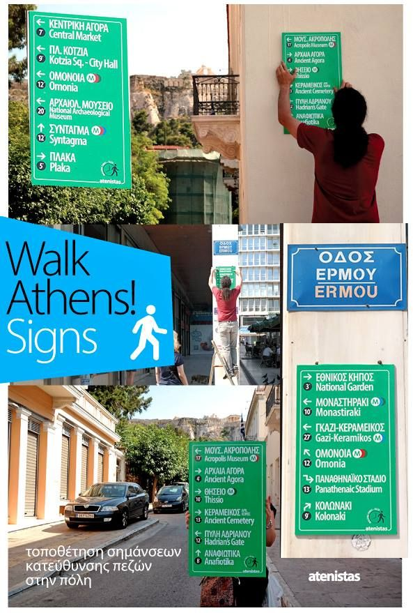 Walk around #Athens! Direction with signs for all! @atenistas #Atenistas #UrbanLife #Activism