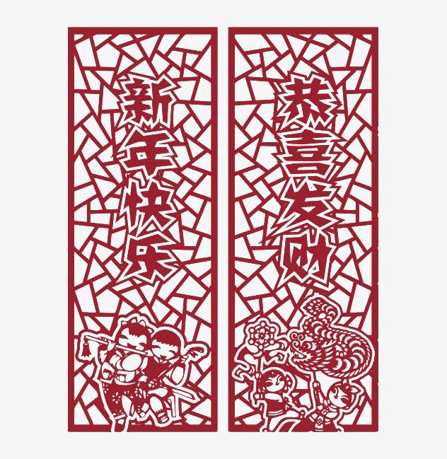 red happy new year kung hei fat choy wordart, Red, Happy New Year, Gong Xi Fa Cai PNG Image