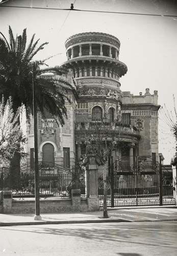 Argentina Vintage